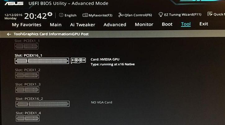 ASUS UEFI BIOS Utility image