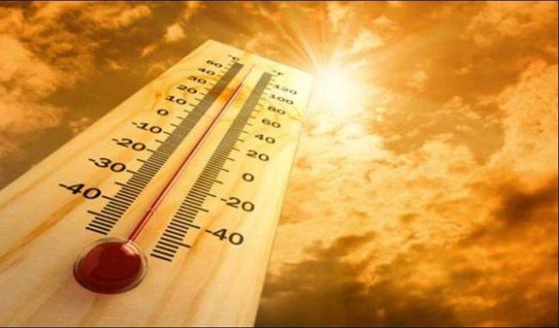 Temperature measurement tool image